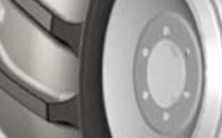 Резина на МТЗ: Передняя, задняя
