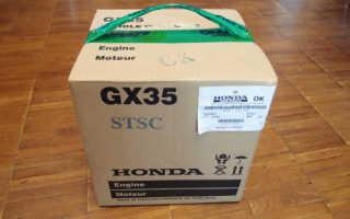 Двигатель Honda GX 35 (GX35): цены, отзывы, инструкции