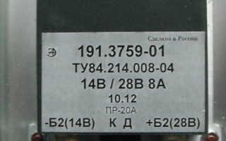 Преобразователь напряжения МТЗ-80 / 82 / 1221: схема и подключение — MTZ-80.RU