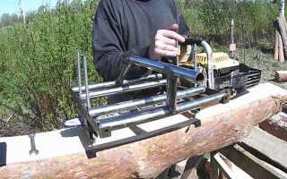 Виды приспособлений для распиловки древесины бензопилой