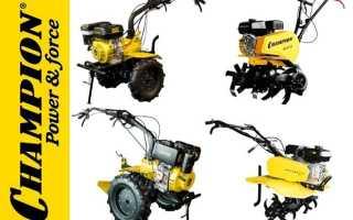Мотокультиваторы Чемпион — обзор характеристик моделей