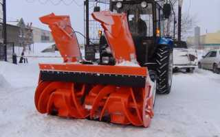 Навесное оборудование для уборки снега для трактора