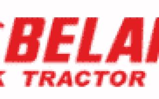 Обзор модельного ряда тракторов МТЗ «Беларус»