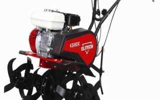 Мотокультиватор Elitech кб 60н — характеристики и отзывы