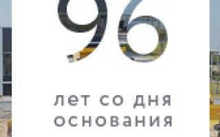 Техника и оборудование Komatsu, сайт, официальный диллеры в России