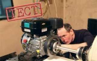 Двигатели Briggs & Stratton серии RS для мотоблоков