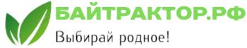байтрактор.рф